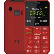 【现货包邮】中兴(ZTE)L580 移动/联通2G 老人手机