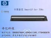 卡莱泰克 SmartLF Gx+ T56c