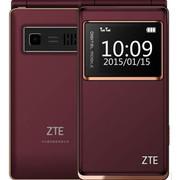 【现货包邮】中兴(ZTE)L518 移动/联通2G 翻盖男女款老人手机