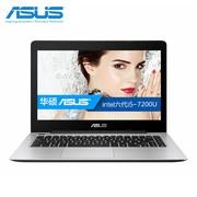【顺丰包邮】Asus/华硕 K556UQ7200 15.6寸时尚轻薄影音娱乐多功能本