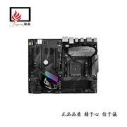 华硕 ROG STRIX B350-F GAMING