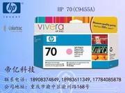 HP 70(C9455A)