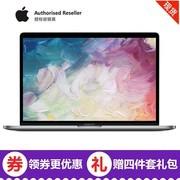 【apple授权专卖 】Macbook Pro 15寸(MLH32CH/A)i7-6700.16G.256g
