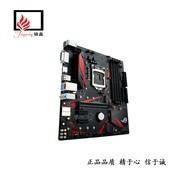 华硕 ROG STRIX B250G GAMING