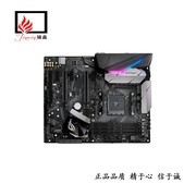 华硕(ASUS)ROG STRIX X370-F GAMING