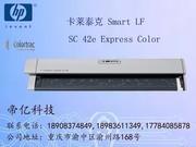 卡莱泰克 Smart LF SC 42e Express Color