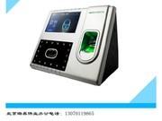 中控 iFace502指纹+面部IFACE502混合识别考勤机,带简单门禁功能