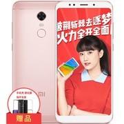 【顺丰包邮】小米 红米5 Plus 全网通版 4GB+64GB  移动联通电信4G