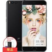【顺丰包邮 送壳膜】小米Note3 全网通 4GB运行 移动联通电信4G手机