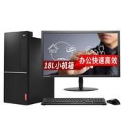 【办公* 喜迎十一】联想 扬天T4900D(i5 7400/8GB/1TB/2G独显/DVD)