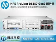 HP ProLiant DL180 Gen9(754523-B21)