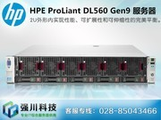 HP ProLiant DL560 Gen9(830078-AA5)