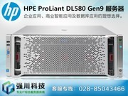 HP ProLiant DL580 Gen9(816820-AA1)