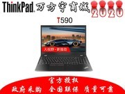 ThinkPad T590(20N40016CD)15.6英寸轻薄笔记本电脑(i7-8565U 8G 512GSSD 2G独显 FHD 安全摄像头)顺丰包邮同城可送货上门