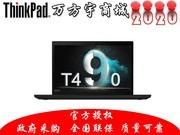 ThinkPad T490(20N2001ACD)14英寸轻薄笔记本电脑(i5-8265U 8G 256GSSD FHD 安全摄像头)顺丰包邮同城可送货上门