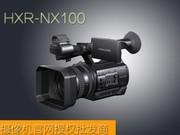 济南特昌Sony/索尼 HXR-NX100 摄像机专业高清手持婚礼庆会议