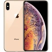 【顺丰包邮】苹果 iPhone XS(全网通) 全网通4G