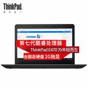 【行货保证】ThinkPad E470(20H1001QCD)14英寸轻薄便携商务办