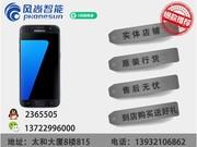 【三星专卖店】三星s7  限时特惠仅899元 各版本现货 微信热线13722996000