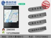 【黑莓专卖】黑莓 Passport 现货1350元,电话微信13722996000