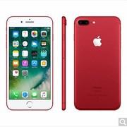 【Apple授权专卖 顺丰包邮】苹果 iPhone 7 Plus(特别版/全网通)