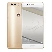 【送蓝牙耳机】Huawei/华为 P10Plus徕卡双摄智能手机全网通4G手机