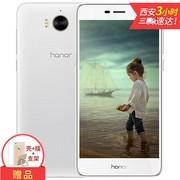 【顺丰包邮】荣耀 畅玩6 2+16GB 全网通4G手机 双卡双待  对标:小米
