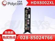 POLYCOM HDX8002XL