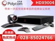 POLYCOM HDX9004