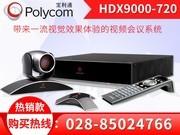 POLYCOM HDX9000-720