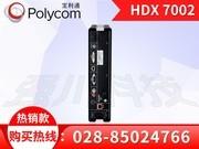 POLYCOM HDX7001