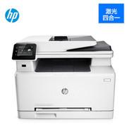 惠普(HP)M277n 彩色激光多功能一体机打印复印扫描 有线网络打印