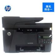 HP惠普M128fn多功能A4黑白激光网络打印复印扫描电话传真机一体机