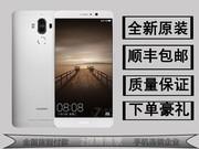 华为 Mate 9(MHA-AL00/6GB RAM/全网通)