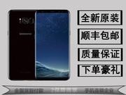 三星 GALAXY S8+(全网通)