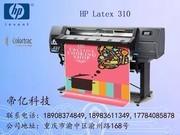 HP Latex 310