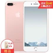 【特价包邮送壳膜】苹果 iPhone 7 Plus(全网通) pk三星s8