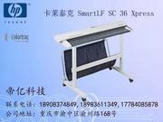 卡莱泰克 SmartLF SC 36 Xpress
