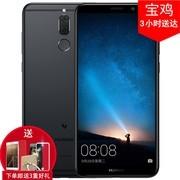 【顺丰包邮+送壳膜支架】Huawei/华为 麦芒6 全网通 4GB RAM