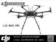 DJI 大疆 M600Pro 六旋翼遥控航 拍无 人 机 油电混合 长航时