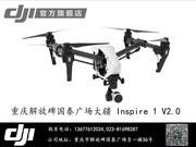 DJI大疆无 人 机悟Inspire 1 V2.0变形机4K专业四轴航 拍高清飞 行器