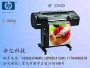 HP Z2600
