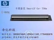 卡莱泰克 SmartLF Gx+ T56m