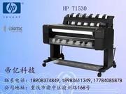 HP T1530