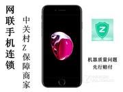 【128G 3750元 】苹果 iPhone 7 Plus(全网通)