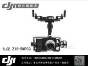 DJI大疆 禅思 Z15-BMPCC 三轴增稳云台