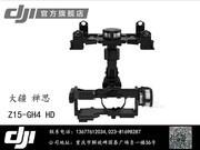 大疆 DJI  禅思云台Z15-GH4 (HD)