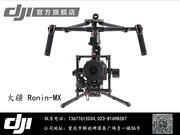 大疆(DJI)云台 如影Ronin-MX 三轴手持云台系统 专用摄影摄像器材