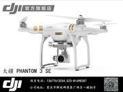 大疆精灵3 Dji Phantom 3SE遥控飞   行 器4K高清航 拍