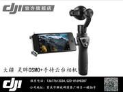大疆(DJI)手持云台相机 灵眸OSMO+ 新一代4K一体式可变焦手持云台相机 防抖增稳